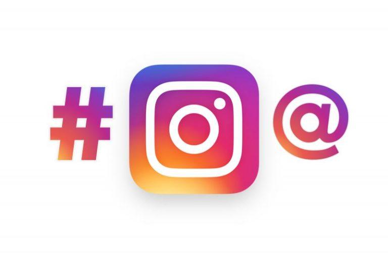 Το Instagram μπορεί να φέρει το κοινό που επιθυμείτε