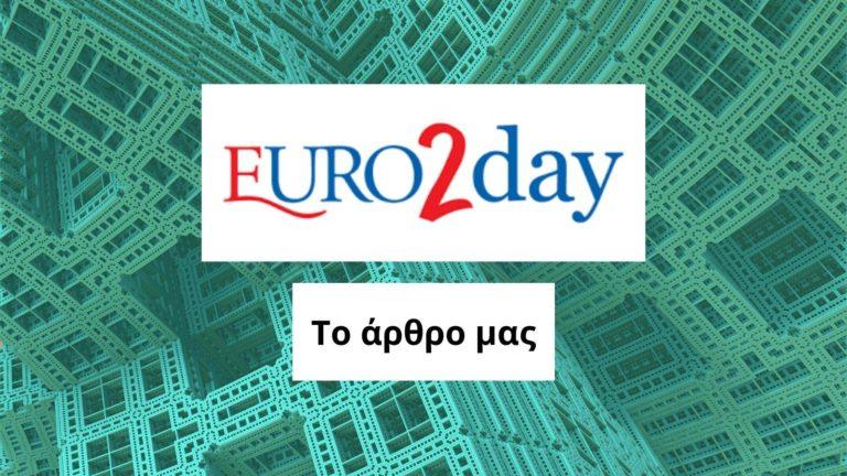 H Bluemind στο euro2day.gr