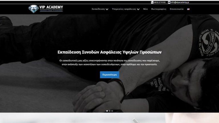 Κατασκευή ιστοσελίδας για τη VIPACADEMY