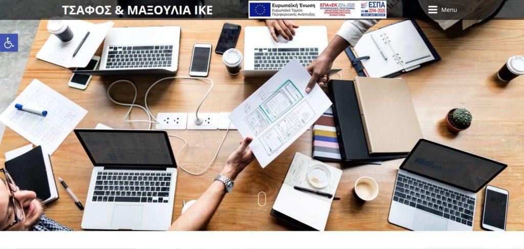 κατασκευή ιστοσελιδας λογιστικού γραφείου tsafos.gr